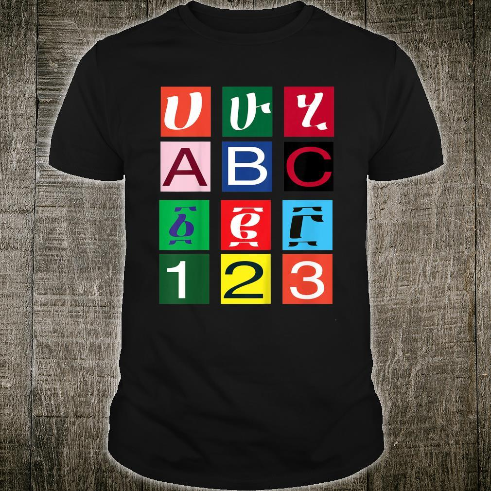 Kids Ethiopian Alphabet Geez ABC Shirt